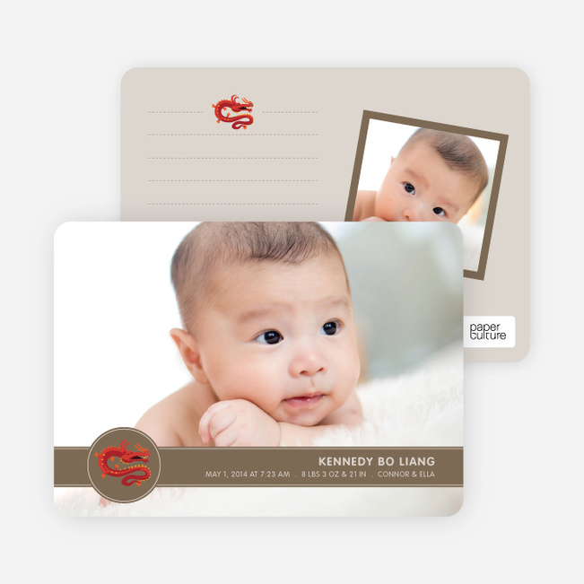 Year of the Dragon Photo Birth Announcements - Red Dragon