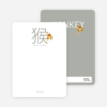 Chinese Monkey - Peach