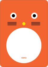 Cat Face: Personal Stationery - Carrot