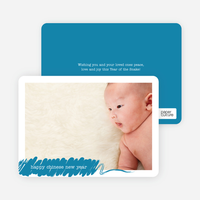 Abstract Year of the Snake Photo Cards - Blue