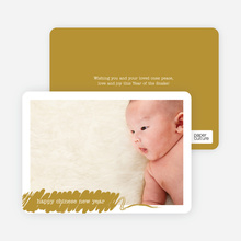 Abstract Year of the Snake Photo Cards - Yellow