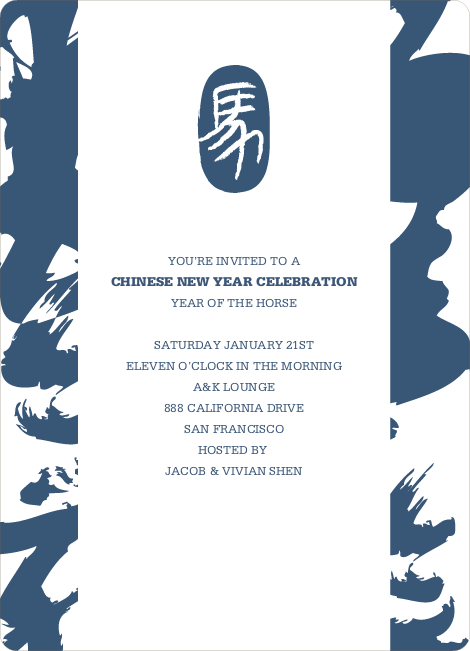 Horse: Brush, Chop and Scroll Chinese New Year Invitations - Blue