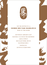 Horse: Brush, Chop and Scroll Chinese New Year Invitations - Brown