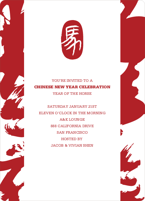 Horse: Brush, Chop and Scroll Chinese New Year Invitations - Red