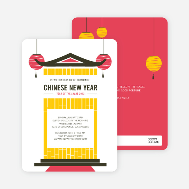 Modern Lanterns Chinese New Year Invitations - Red