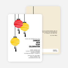 Modern Lanterns Chinese New Year Invitations - Yellow