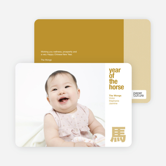 Modern Year of the Horse Lunar New Year Photo Cards - White