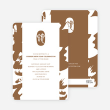 Snake: Brush, Chop and Scroll Chinese New Year Invitations - Brown