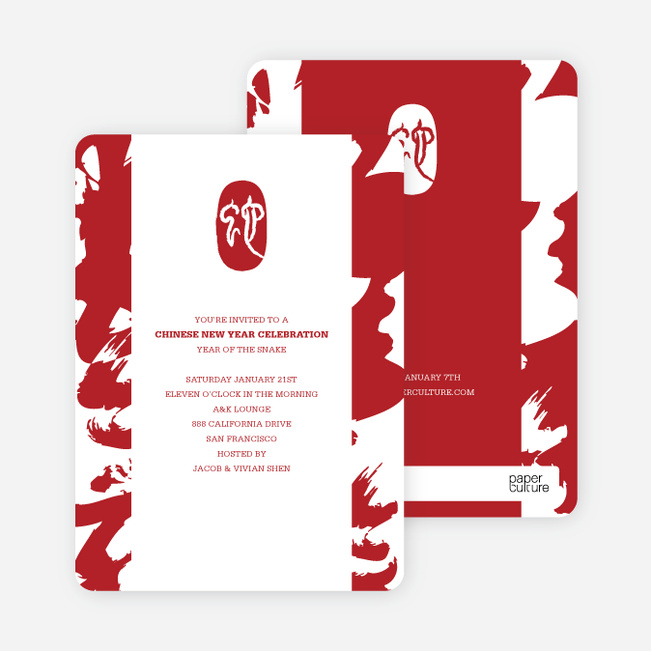 Snake: Brush, Chop and Scroll Chinese New Year Invitations - Red