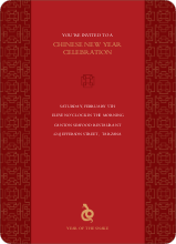 Traditional Chinese Year of the Snake - Red