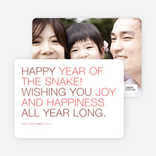 Happy New Year Photo Cards - Red