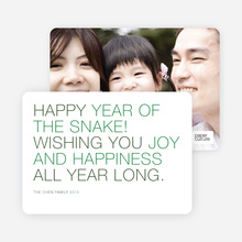 Happy New Year Photo Cards - Green