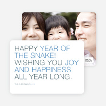 Happy New Year Photo Cards - Blue