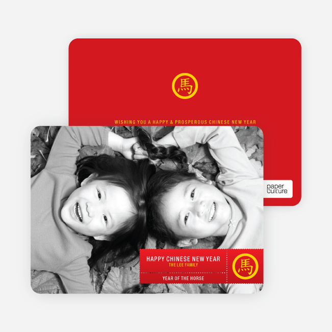 Year of the Horse Coming Attraction Photo Cards - Red