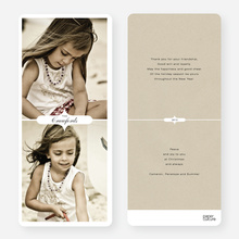 Family Name Chic Holiday Cards - Black