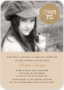 Bar and Bat Mitzvah Invitations - Front View