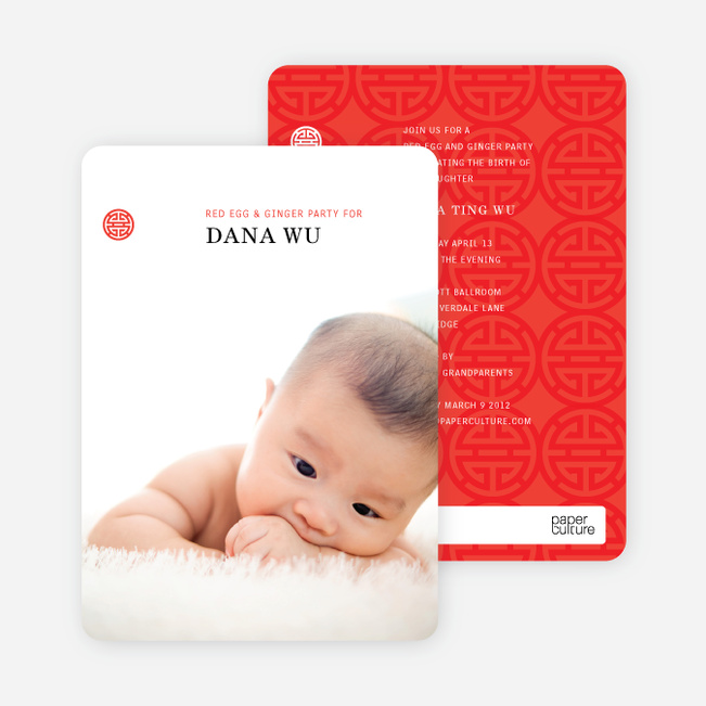 Baby's First Month Red Egg and Ginger Party Invites - Red
