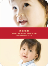 Chinese New Year Photo Sandwich - Classic Red