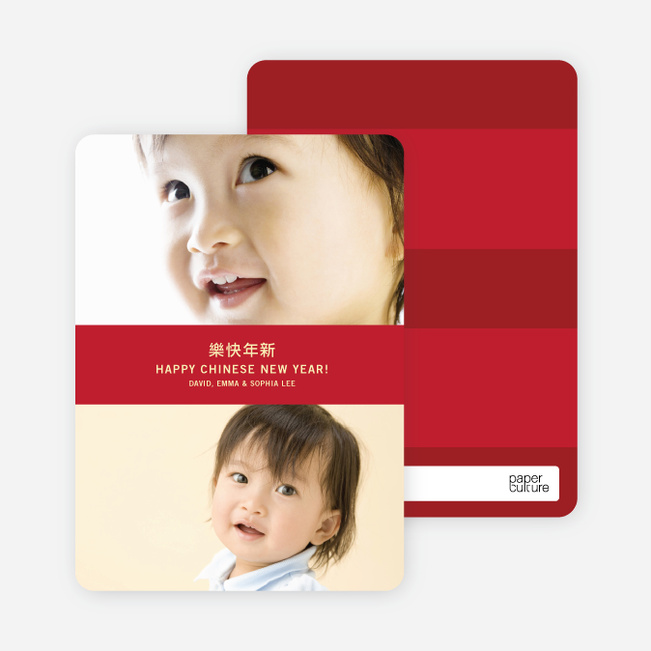 Chinese New Year Photo Card Sandwich - Classic Red