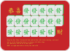 Mahjong Luck - Front View