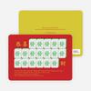 Mahjong Good Luck Tiles - Kiwi
