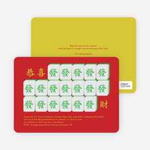 Mahjong Good Luck Tiles - Kiwi