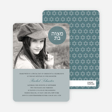 Modern Photo Bar and Bat Mitzvah Invitations - Green