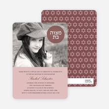 Bar and Bat Mitzvah Invitations - Pink