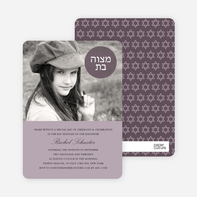 Modern Photo Bar and Bat Mitzvah Invitations - Purple