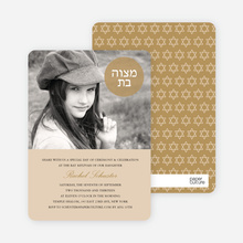Bar and Bat Mitzvah Invitations - Yellow