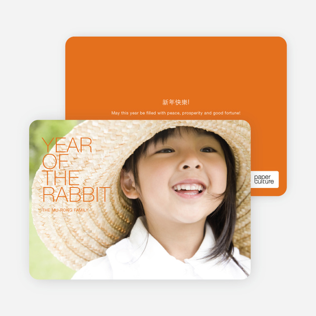 Year of the Rabbit Photo Cards, Bold and Modern - Tangerine