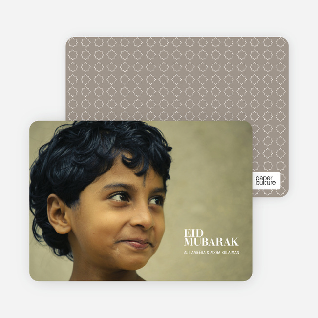Eid Mubarak Photo Card - White