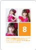 Polka Dot Three Photo Birthday Party Invites - Orange