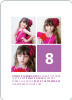 Polka Dot Three Photo Birthday Party Invites - Purple