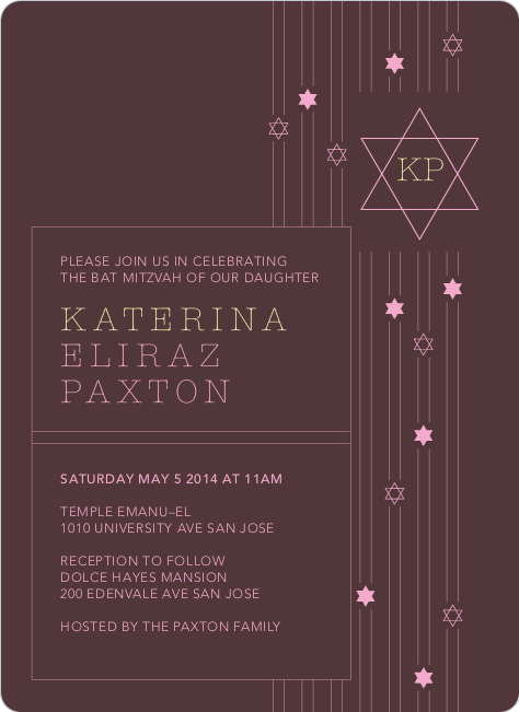 Star of David Bar and Bat Mitzvah Invitations - Brown