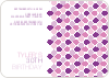 Moroccan Stained Glass Invitation - Royal Purple