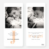 Birth Announcements: Simply Monogram - Orange