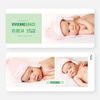 Introducing Your Baby Announcements - Green