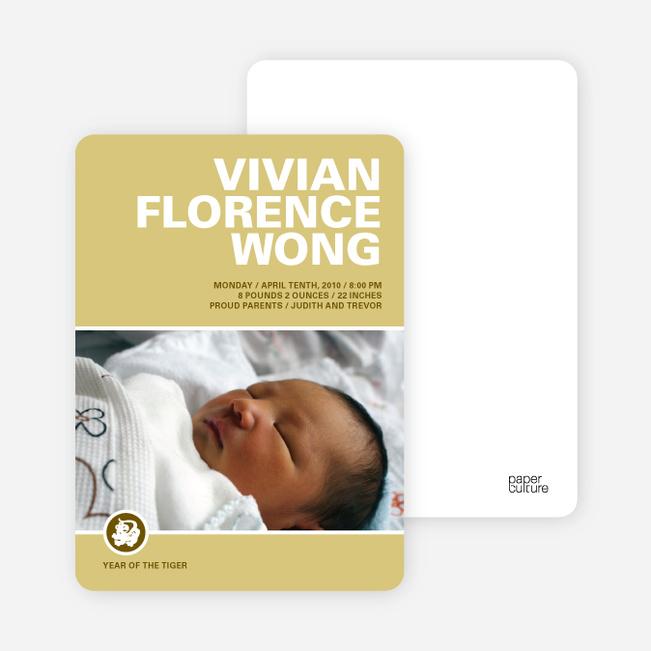 Woodblock Tiger Photo Card Announcements - Mustard
