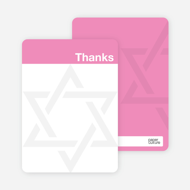Note Cards: 'Mazel Tov Bar and Bat Mitzvah' cards. - Hot Pink