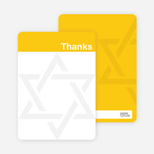 Mazel Tov Bar and Bat Mitzvah Note Cards - Sunflower