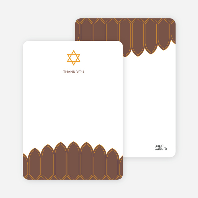 Stationery: 'Synagogue Bar and Bat Mitzvah Invitations' cards. - Russet Brown