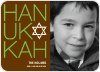 HANUKKAH Card - Front View
