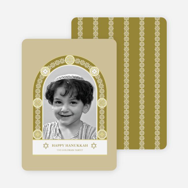 Hanukkah Card Featuring Jewish Arch - Chartreuse