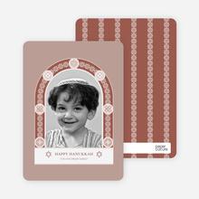 Jewish Arch Hanukkah Card - Cinnamon