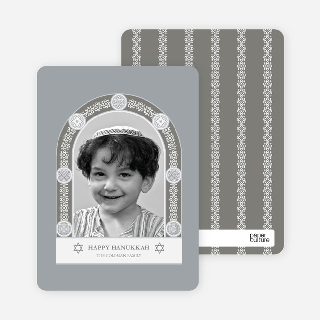 Hanukkah Card Featuring Jewish Arch - Taupe Grey