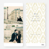 Ikat Pattern Save the Dates - Yellow
