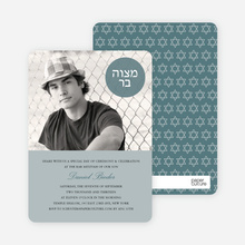 Bar and Bat Mitzvah Invitations - Blue