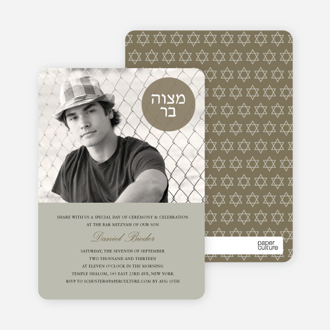 Modern Photo Bar and Bat Mitzvah Invitations - Brown