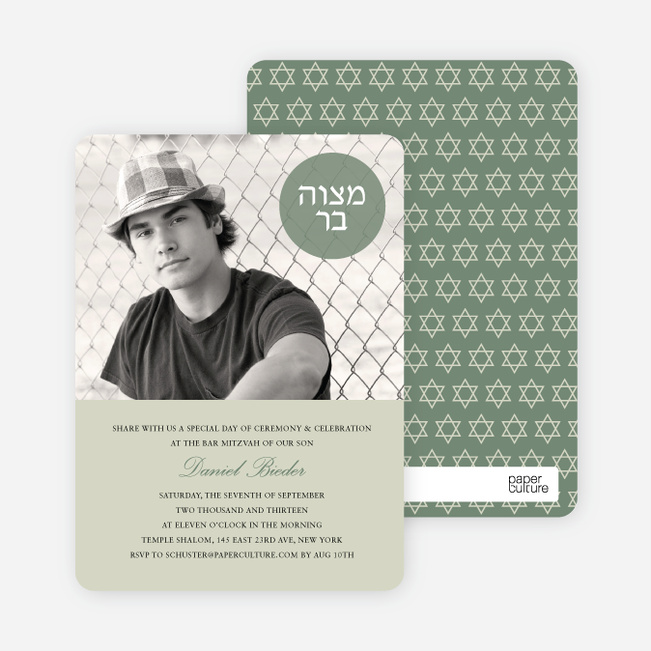Modern Photo Bar and Bat Mitzvah Invitations - Green